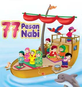77-pesan-nabi-muslim