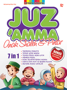 Juz 'Amma Anak Shaleh & Pintar