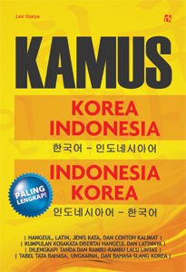 Kamus; Korea-Indonesia Indonesia-Korea