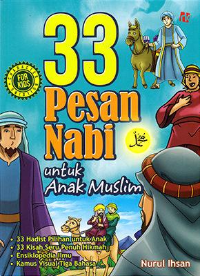 33-pesan-nabi-untuk-anak-muslim