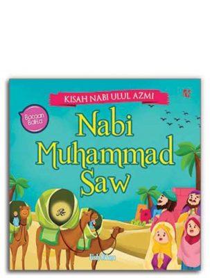 cover_kisah-seru-nabi-muhammad-saw